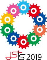 中小企業 新ものづくり・新サービス展