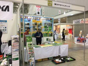 フードメッセ2018-1 田中塗り床工業