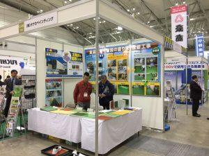 フードメッセ2018-2 田中塗り床工業